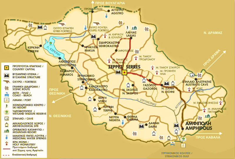 Hotel AgistroGreeceChateaux ConstantinLocal Tourist Attractions – Greece Tourist Attractions Map